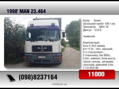 Продажа MAN 23.464