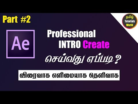 😍 How To Create Intro In After Effects CC Tamil Tutorials World_HD