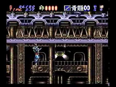 hagane the final conflict (super nintendo 1995)