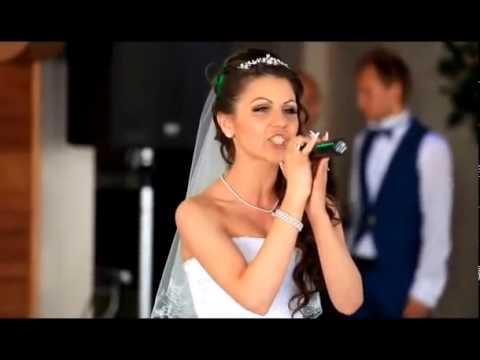 Поздравления свадебные невесты клипы