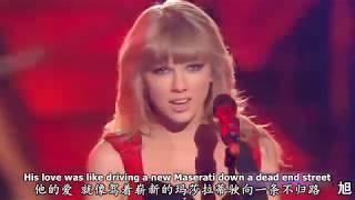 Taylor Swift -Red 2013 (LYRICS)