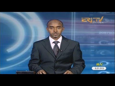 ERi TV Tigrinya News from Eritrea for April 14, 2018