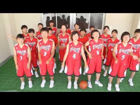 福岡市立高取中学校 女子バスケットボール部