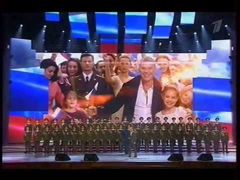 Олег Газманов  Вперед Россия  Никто кроме нас  2015  ВДВ