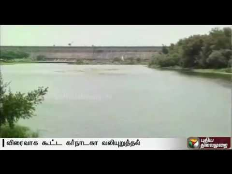 Cauvery-Dispute--Centre-contemplating-to-hold-the-supervisory-committee-meeting-on-Monday