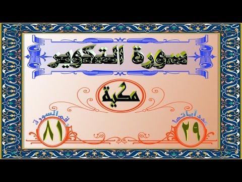إسلام ويب تيوب Islamwebnet Tube