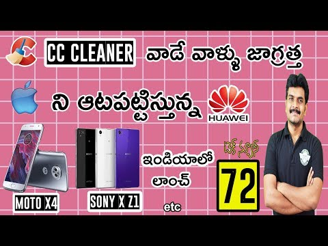 technews # 72 Moto X4 & Sony Xperia Xz1 india launch,CC cleaner Malware,Huawei Mate 10,Moto G4 plus