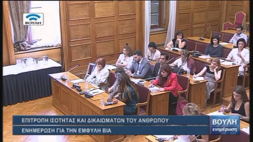 Βουλή – Ενημέρωση (05/06/2015)
