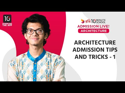 Architecture Admission Tips and Tricks | Airtel Admission Live | Sadat Ahmed Dipro