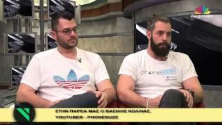 ΤΕΧΝΟΛΟΓΙΑ ΓΙΑ ΟΛΟΥΣ επεισόδιο 27/4/2017
