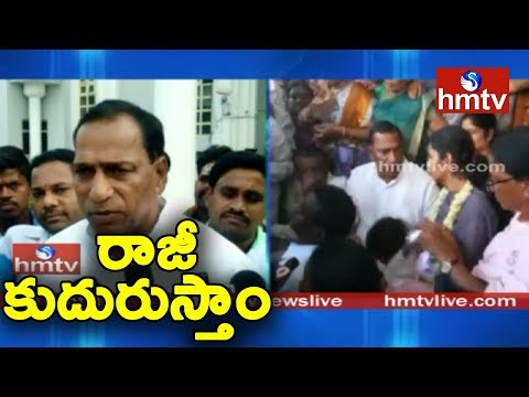 TRS MP Malla Reddy Discussed On Sangeetha's Demands With Srinivas Reddy