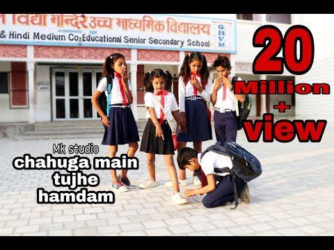 Download Chahuga Main Tujhe Hardam || cute Kids Love Story | Divyansh & ishu | Mk studio