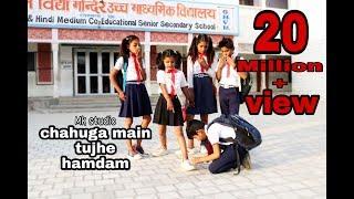 Video Chahuga Main Tujhe Hardam || cute Kids Love Story | Divyansh & ishu | Mk studio MP3, 3GP, MP4, WEBM, AVI, FLV Januari 2019