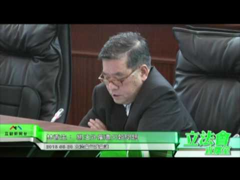 林香生:關注外僱遭欠薪問題   20160520