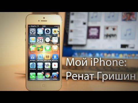 iphone - http://AppleInsider.ru | http://VK.com/AppleInsider         AppleInsider.ru     ...