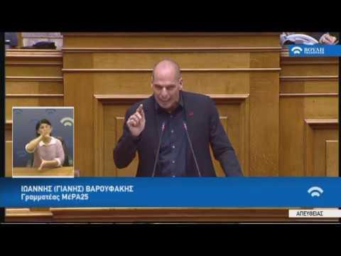 Ι.Βαρουφάκης(Γραμματέας ΜέΡΑ25)(Δευτερ.)(Κυβερνητική πολιτική/εργασιακά θέματα)(14/02/2020)
