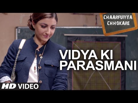 Exclusive: Vidya Ki Parasmani VIDEO Song - Chaarfutiya...