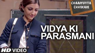 Vidya Ki Parasmani VIDEO Song | Chaarfutiya Chhokare