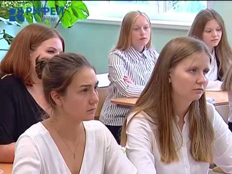 Современное образование. Профильное обучение (видео)