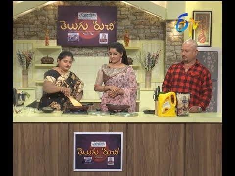 Telugu Ruchi | 17th November 2017 | Full Episode