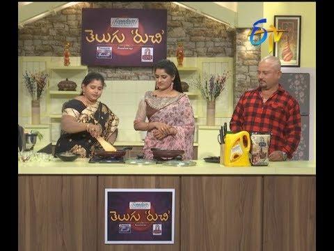 Telugu Ruchi | 17th November 2017 | Full Episode