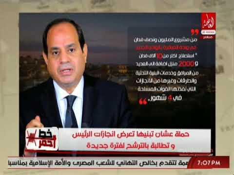 العرب اليوم - شاهد: حملة على