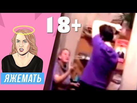 Мать боится сына подростка. Психопат в семье. Шокирующие кадры 18+ #ЯЖЕМАТЬ