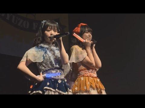 , title : 'ナナランド - 20200405'