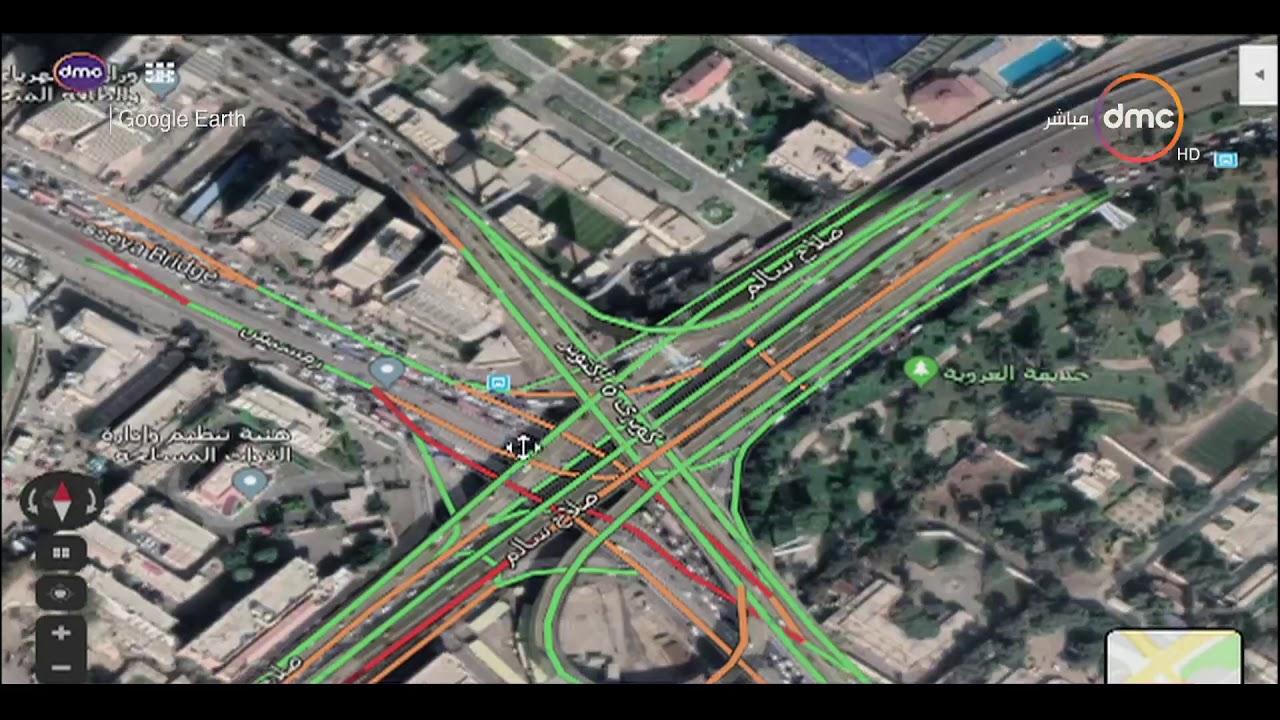 8 الصبح - رصد الحالة المرورية بشوارع العاصمة بتاريخ  19-8-2019
