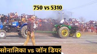 Tractor tochan mukabla   Sonalika 750 vs john deere 5310   mangala Tractor tochan