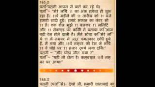 Hindi jokes YouTube video