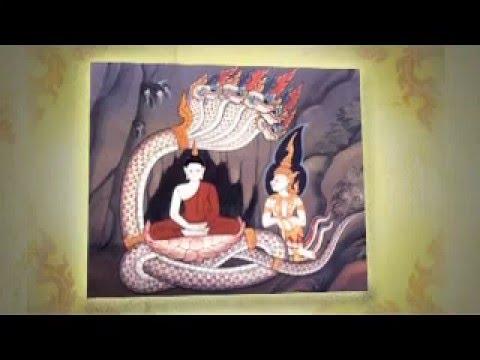 พยานาค แม่น้ำโขง - รายการโบราณท่านว่า โดยอาจารย์ษณอนงค์ คำแสนหวี (อาจารย์แอน) http://www.sana-anong.com.