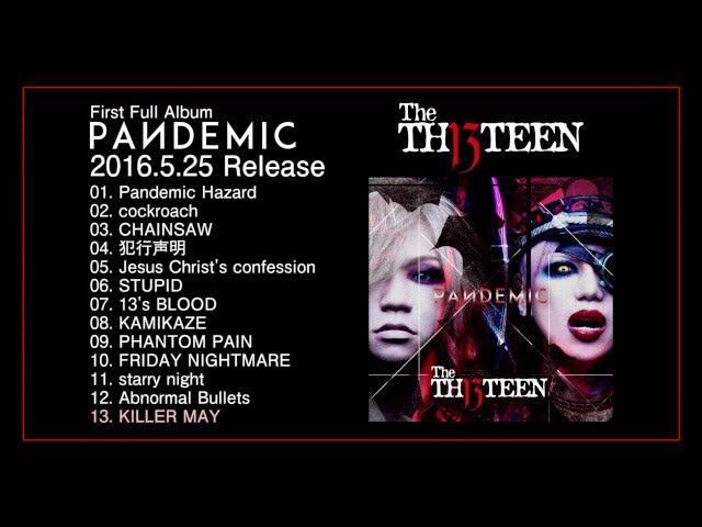 The THIRTEEN PANDEMIC Trailer