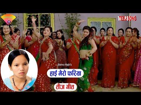 (New Teej Song By Bishnu Majhi | Hai Mero Fariya | Nepali Teej song | Official - Duration: 34 minutes.)