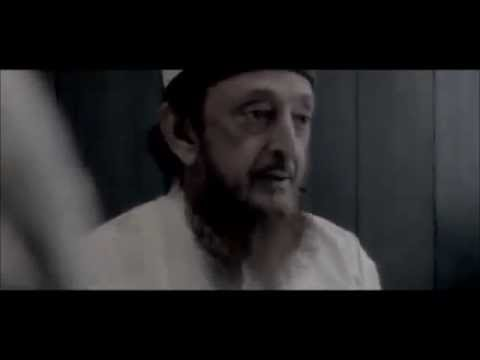 Islamic Eschatology Knowledge of the End Time Sheikh Imran Hosein Official Promo 2014
