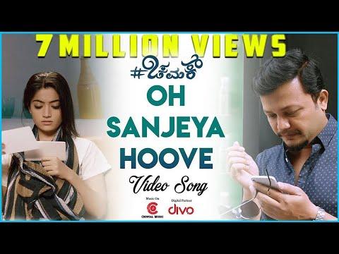 Video Chamak - O Sanjeya Hoove (Video Song) | Golden Star Ganesh & Rashmika | Suni | Judah Sandhy download in MP3, 3GP, MP4, WEBM, AVI, FLV January 2017