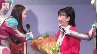 【ゆるコレ】初代ウルトラヒロインから最新ヒロインに花束贈呈