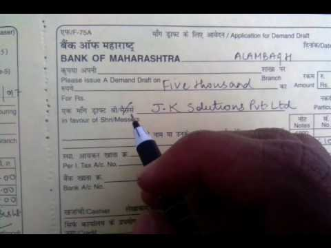 Video How to fill Demand Draft slip of Bank of Maharashtra in Hindi download in MP3, 3GP, MP4, WEBM, AVI, FLV January 2017
