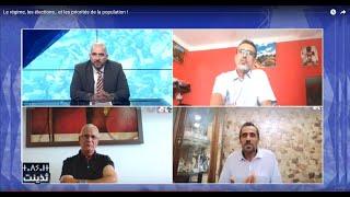 Le régime, ses élections.. et les priorités des algériens !