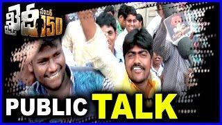 Khaidi No 150 Movie Review#Khaidino150 MovieStarring Chiranjeevi , Kajal Agarwal And Others,Directed By VV VinayakProduced Under The Banner Konidela ProductionsSubscribe For More Telugu Movies: http://goo.gl/V65dIkSubscribe For More Telugu Video Songs: https://goo.gl/69Sf19Subscribe For More Tamil Movies: http://goo.gl/JpllP2Subscribe For More Latest Movie Trailers: http://goo.gl/9vtXj4Subscribe For More Telugu Poems : https://goo.gl/MIA0A0Like us on Facebook: https://www.facebook.com/rosetelugumovie1Like us on Facebook: https://www.facebook.com/rosetelugumovieమరిన్ని తెలుగు సినిమాల కొరకు : http://goo.gl/V65dIkమరిన్ని తెలుగు సినిమా పాటల కొరకు : https://goo.gl/69Sf19మరిన్ని తమిళ్ సినిమాల కొరకు : http://goo.gl/JpllP2మరిన్ని తెలుగు పద్యాల కొరకు : https://goo.gl/MIA0A0మరిన్ని సరికొత్త తెలుగు సినిమా ట్రైలర్ ల కొరకు : http://goo.gl/9vtXj4పేస్ బుక్ లో లైక్ చేయండి : https://www.facebook.com/rosetelugumovie