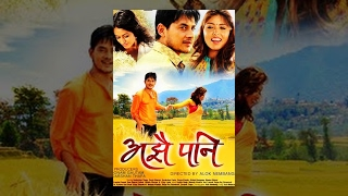 Video AJHAI PANI - Superhit Nepali Full Movie Ft. Puja Sharma, Alok Nembang, Sudarshan Thapa MP3, 3GP, MP4, WEBM, AVI, FLV September 2018