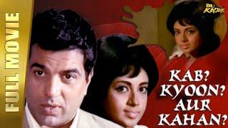 Kab? Kyoon? Aur Kahan?   Dharmendra, Babita, Pran, Helen   Full HD 1080p