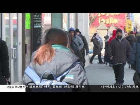 반 이민 대응 '법률지원센터' 추진  2.17.17 KBS America News
