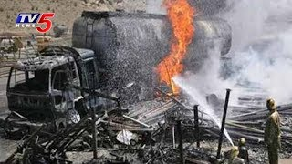 Pakistan Oil Tanker Blast: Death Toll Rises to 151