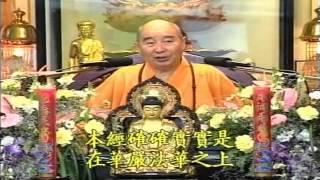 Kinh Vô Lượng Thọ Huyền Nghĩa tập 02 - Pháp Sư Tịnh Không