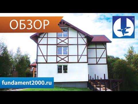 Жилой комплекс на сваях Астер®. Видеообзор 09/2014