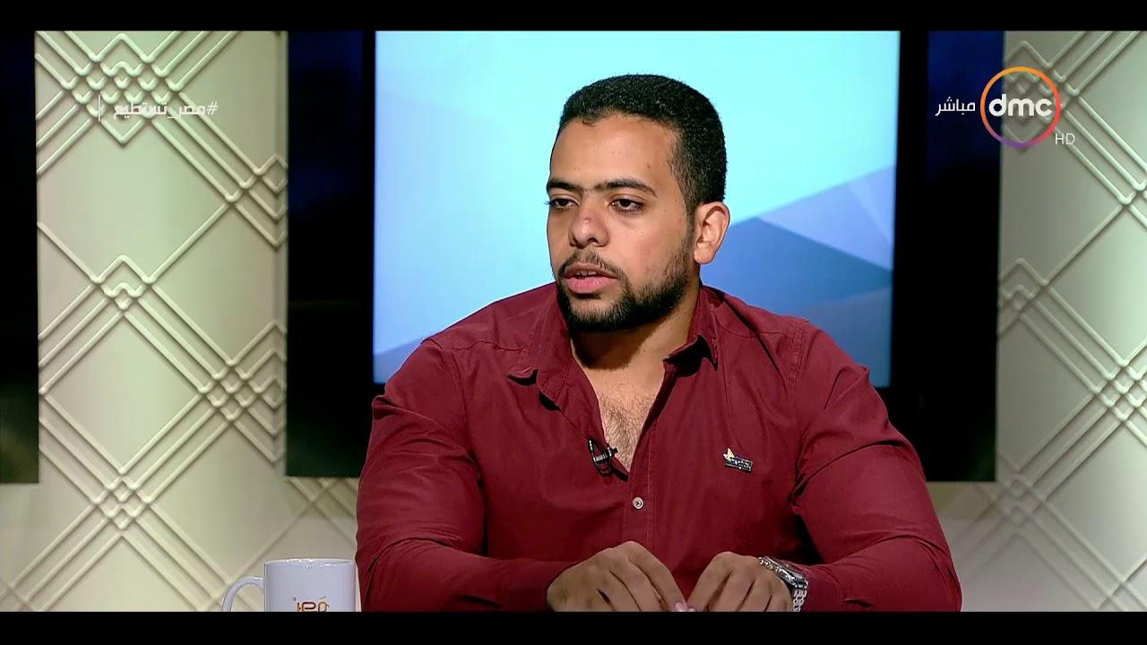 """مصر تستطيع - لقاء مع طلبة بهندسة عين شمس ينتجون سمادا عضويا من """" قشر الجمبري """" مع أحمد فايق"""