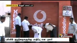Protest against a TASMAC outlet in Vellore district