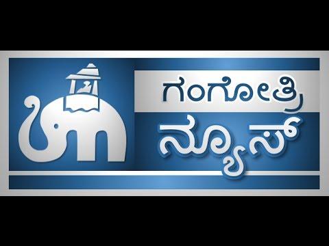 Gangotri News Production - 1