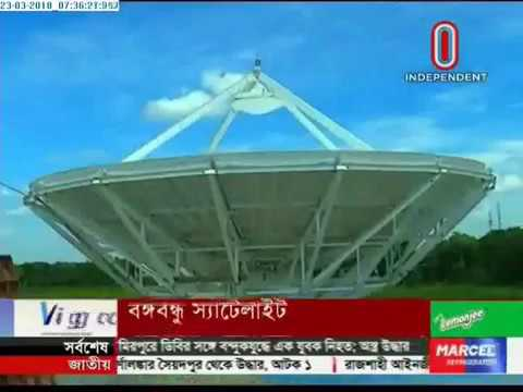 Bangabandhu satellite will be launched in mid April (23-03-2018)